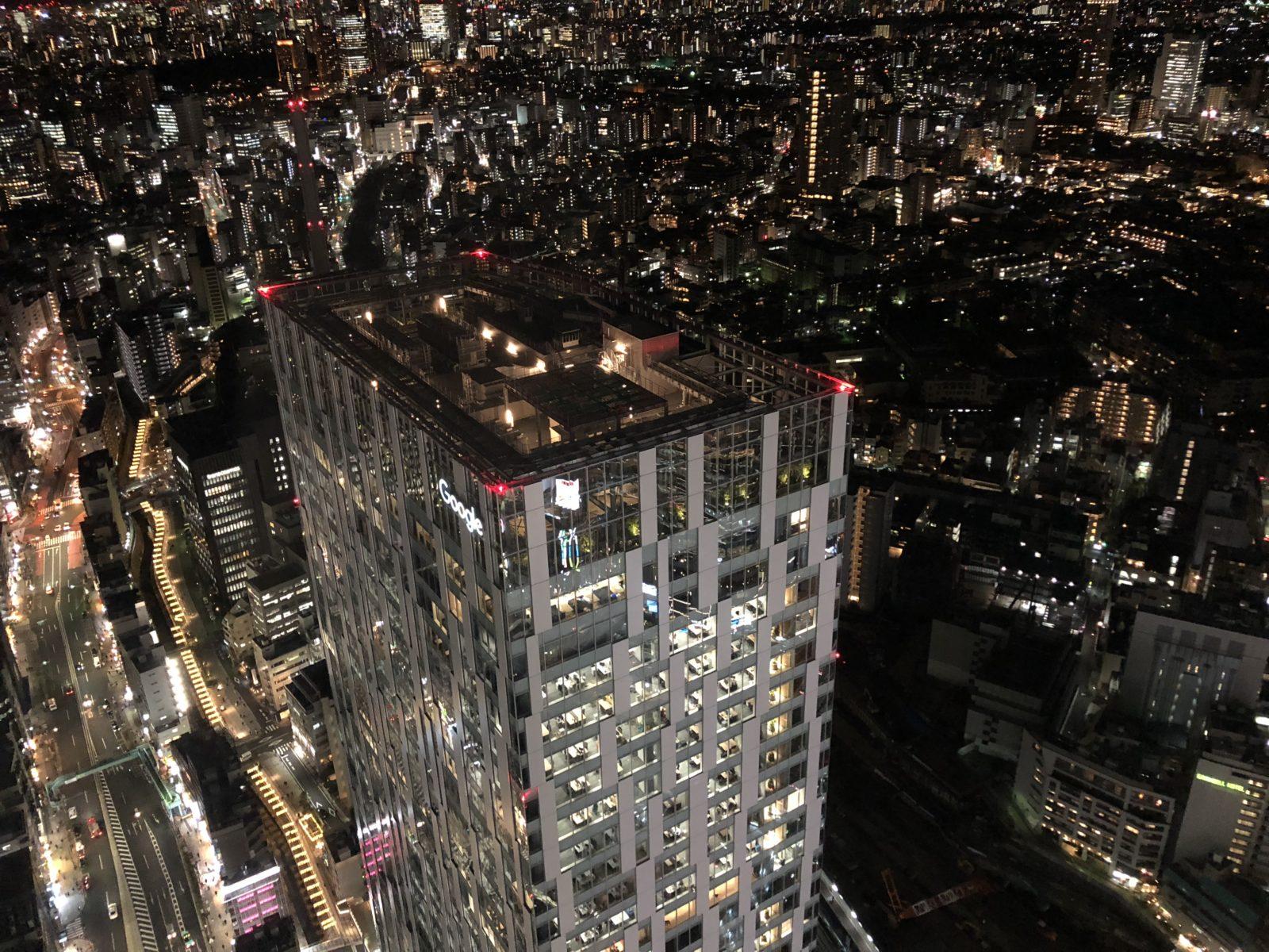 渋谷スカイからの夜景